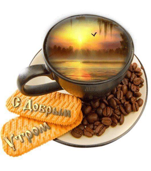immagini-buongiorno-caffe_06